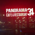 panorana 34 beylikdüzü gece