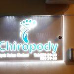 chiropody ayak bakım merkezleri,emniyet müdürlükleri,devlet daireleri,kurumsal firmalar için, kapı başı tabelası sekreter arkası,reklam tabelası crom iç mekan tabela
