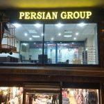 persian group led ışıklı kabarma harflı reklam merter reklam