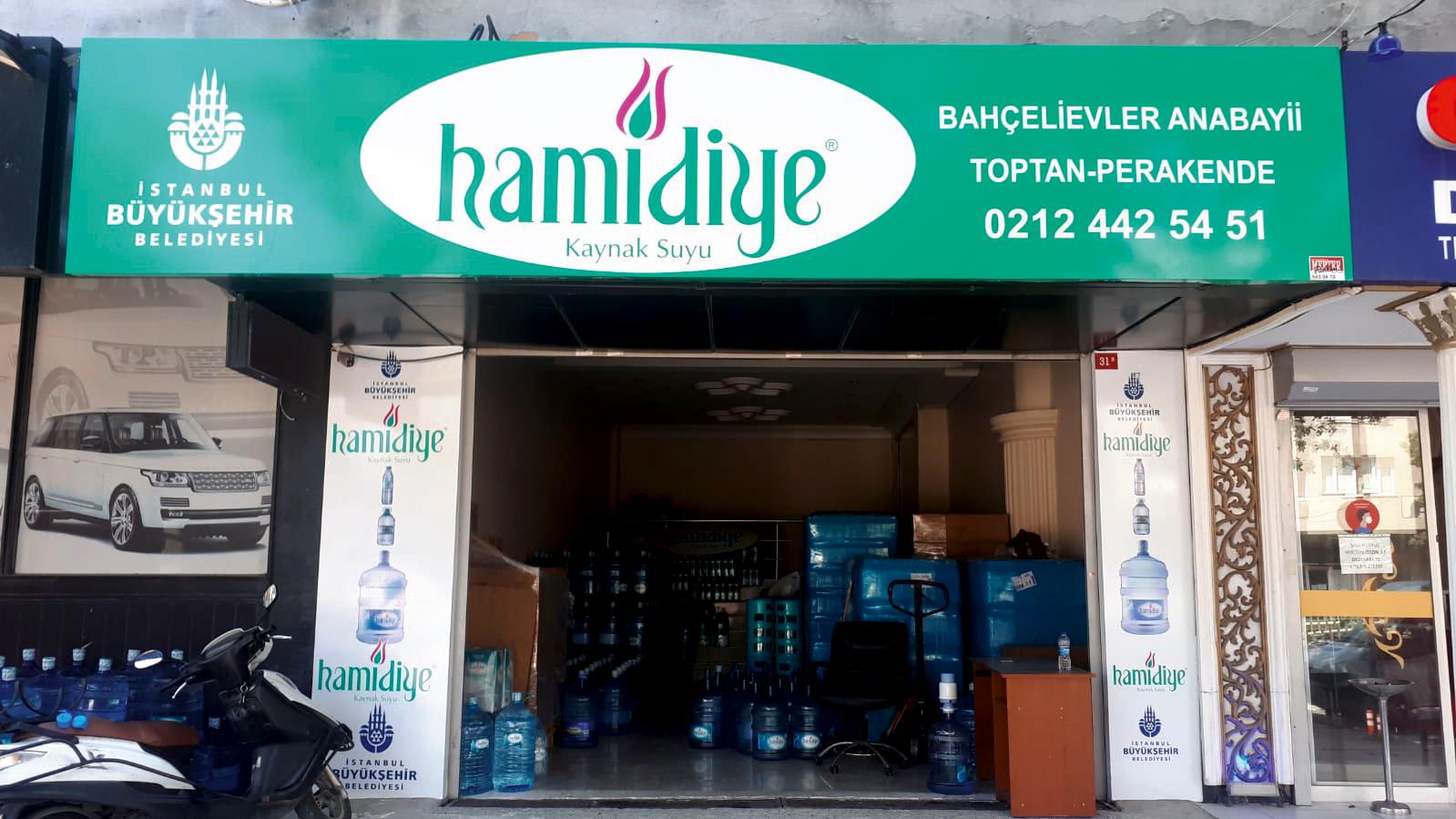 hamidiye-1